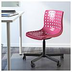 IKEA SKALBERG/SPORREN Рабочий стул, розовый, черный  (190.236.00), фото 2