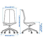 IKEA LANGFJALL Рабочий стул, бежевый, черный  (491.776.29), фото 6