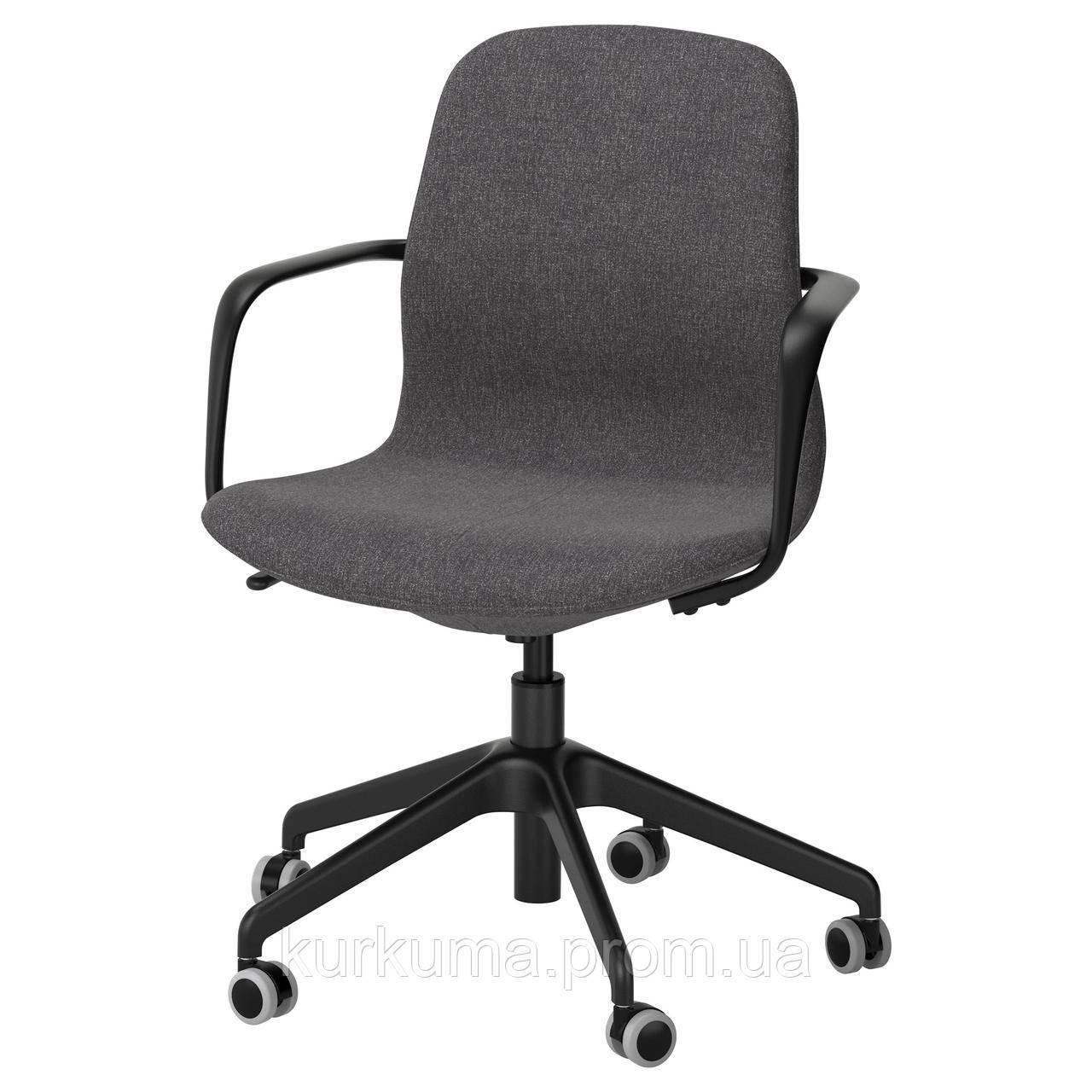 IKEA LANGFJALL Рабочий стул, темно-серый, черный  (591.779.02)