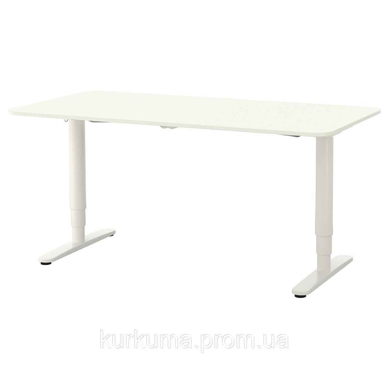 IKEA BEKANT Рабочий стол, регул. высота, белый  (690.225.37)