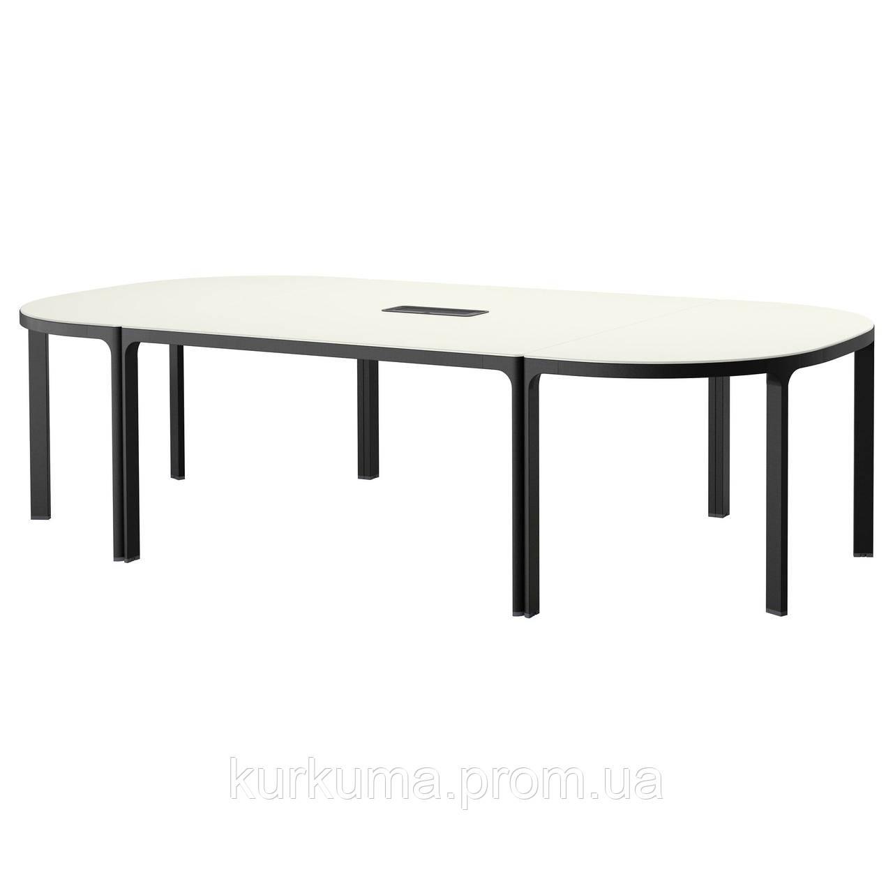 IKEA BEKANT Стол для конференций, белый, черный  (790.063.01)