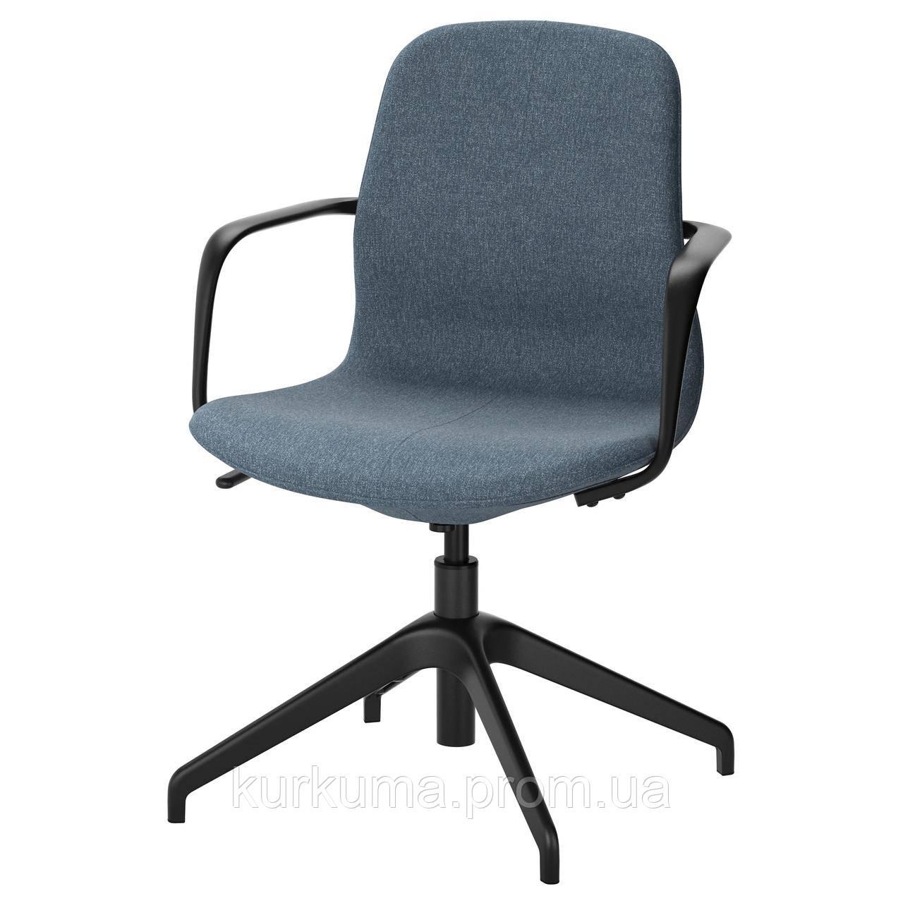 IKEA LANGFJALL Рабочий стул, синее, черный  (891.762.27)