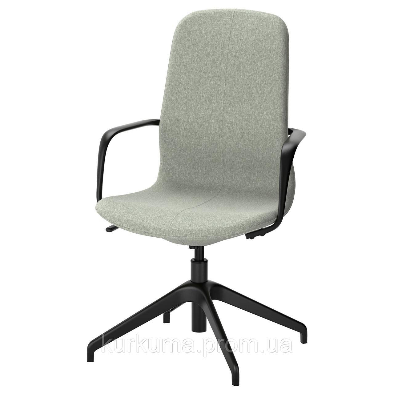 IKEA LANGFJALL Рабочий стул, светло-зеленый, черный  (691.764.88)