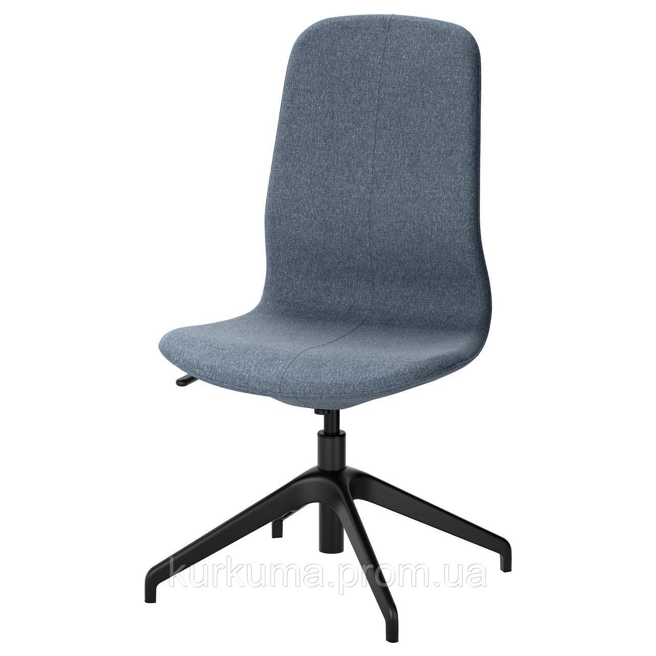 IKEA LANGFJALL Рабочий стул, синее, черный  (291.751.17)