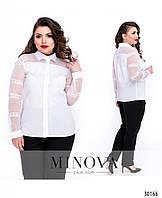 91b43c9a6a8 Белая блузка на пуговицах с прозрачными вставками №1053Б