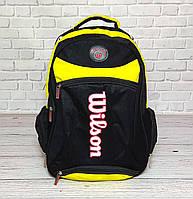 3033aa5ed515 Рюкзак для Школы — Купить Недорого у Проверенных Продавцов на Bigl.ua