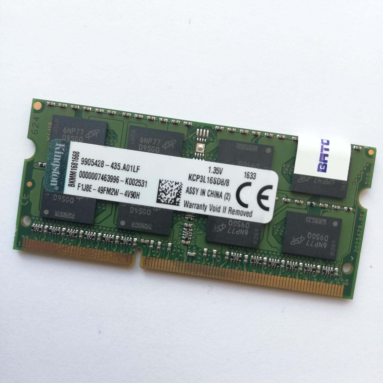 Оперативная память для ноутбука Kingston SODIMM DDR3L 8Gb 1600MHz 12800S CL11 (KCP3L16SD8/8) Б/У