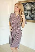 Платье женское в полоску  с поясом