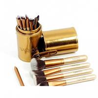 Набор кистей для макияжа NAKED 12 штук в тубусе Gold (10019)