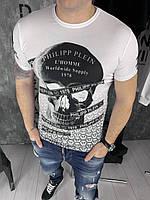 Футболка мужская Philipp Plein D3608 белая