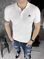 Футболка-поло мужская Fila D3610 белая