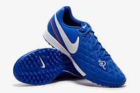 Шиповки Nike Tiempo Legend VII Academy Ronaldinho10 TF AQ2218-410