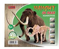 "3D пазл ""Мамонт""/""Mamonth"" ТМ""1Вересня"""
