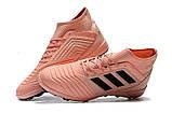 Сороконожки adidas Predator Tango 18.3 TF pink2, фото 2