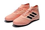 Сороконожки adidas Predator Tango 18.3 TF pink2, фото 3