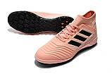 Сороконожки adidas Predator Tango 18.3 TF pink2, фото 4