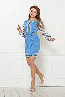 Сучасна сукня з вишивкою