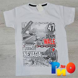 """Летняя футболка """"Denim Wale"""", трикотаж, для мальчика (8-9;9-10;10-11;11-12 лет), 4 ед.в уп."""