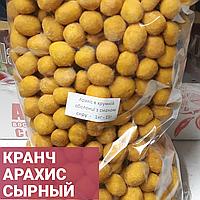 Кранчи арахис со вкусом сыра