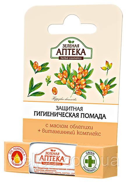 Гигиеническая помада Зеленая Аптека Защитная Масло облепихи + витаминный комплекс - 3,6 г.