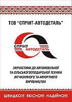 Гильзо-комплект ЯМЗ 236 (ГП) (гр.Ж) П/К (пр-во г.Кострома) 236-1004008-Б