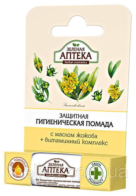 Гигиеническая помада Зеленая Аптека Защитная Масло жожоба + витаминный комплекс - 3,6 г.