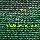 Сітка 3м 95% Італійська якість затіняюча, маскувальна - на метраж., фото 10