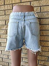 Шорты женские джинсовые коттоновые с высокой посадкой CHENCLONG, фото 3