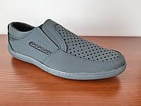 Босоножки сандалии мужские серые нубук ( код 734 ), фото 1
