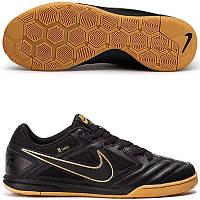 Игровая обувь Nike SB Gato AT4607-100