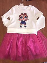 Костюм для девочек с куклой LoL 134 размера