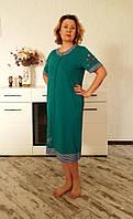 Женский халат летний стрекозки, фото 1