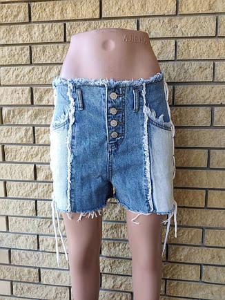 Шорты женские джинсовые коттоновые с высокой посадкой AIWEINI, фото 2