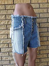Шорты женские джинсовые коттоновые с высокой посадкой AIWEINI, фото 3