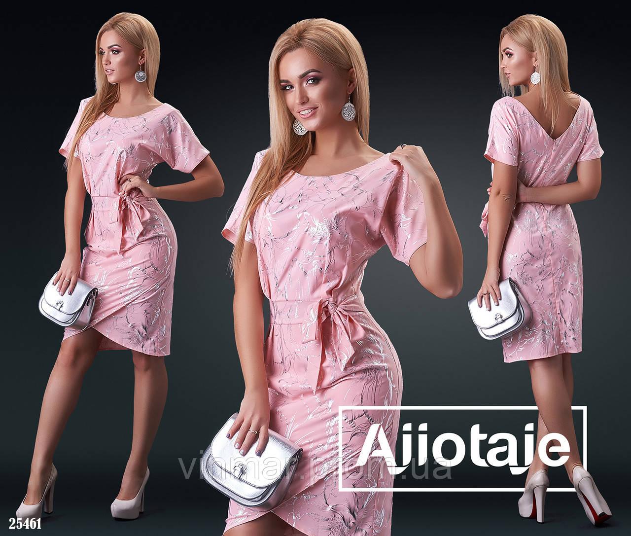 Платье - 25461