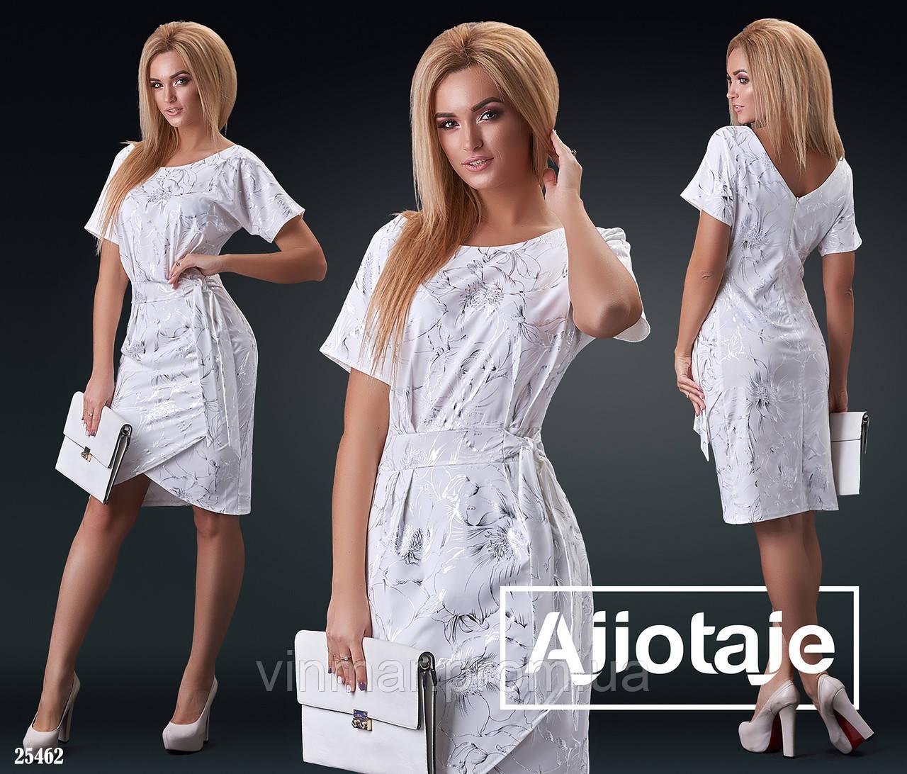Платье - 25462