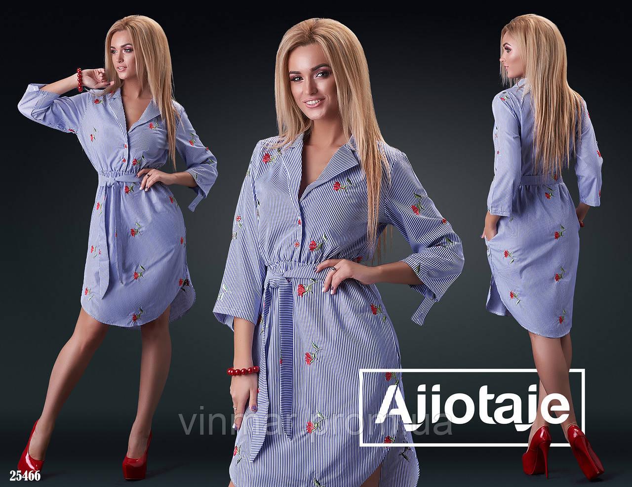 Платье - 25466