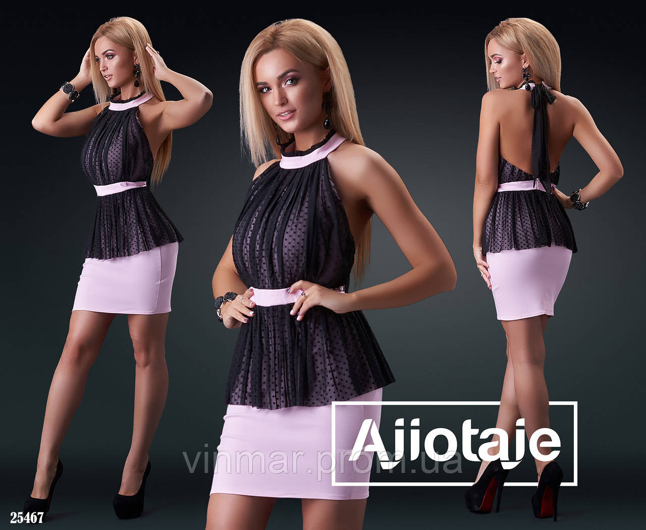 Платье - 25467