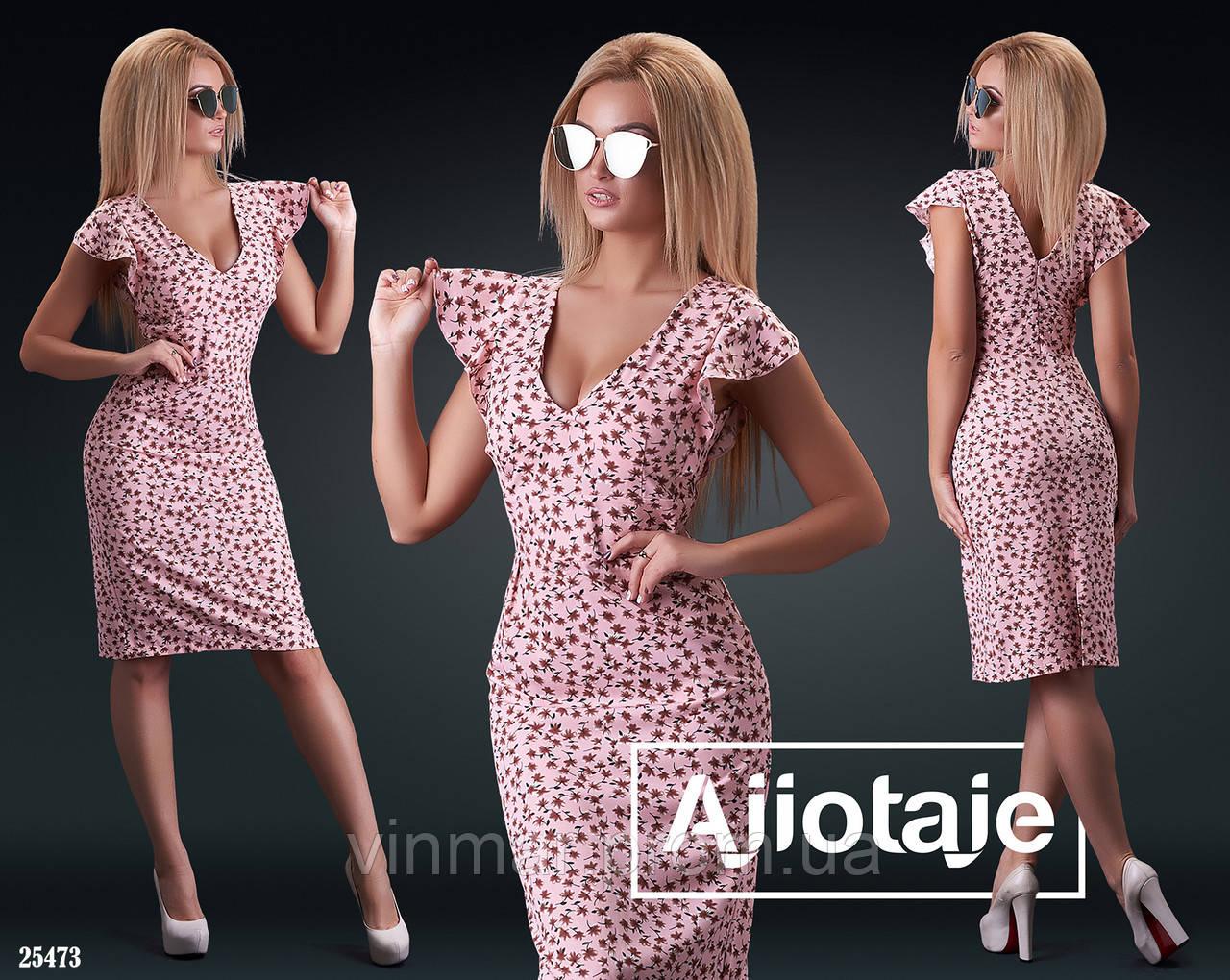 Платье - 25473