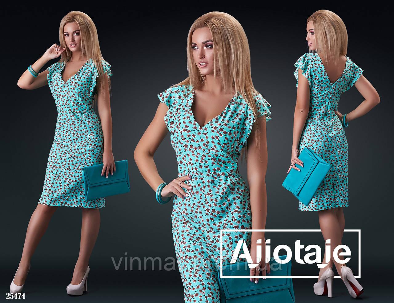 Платье - 25474