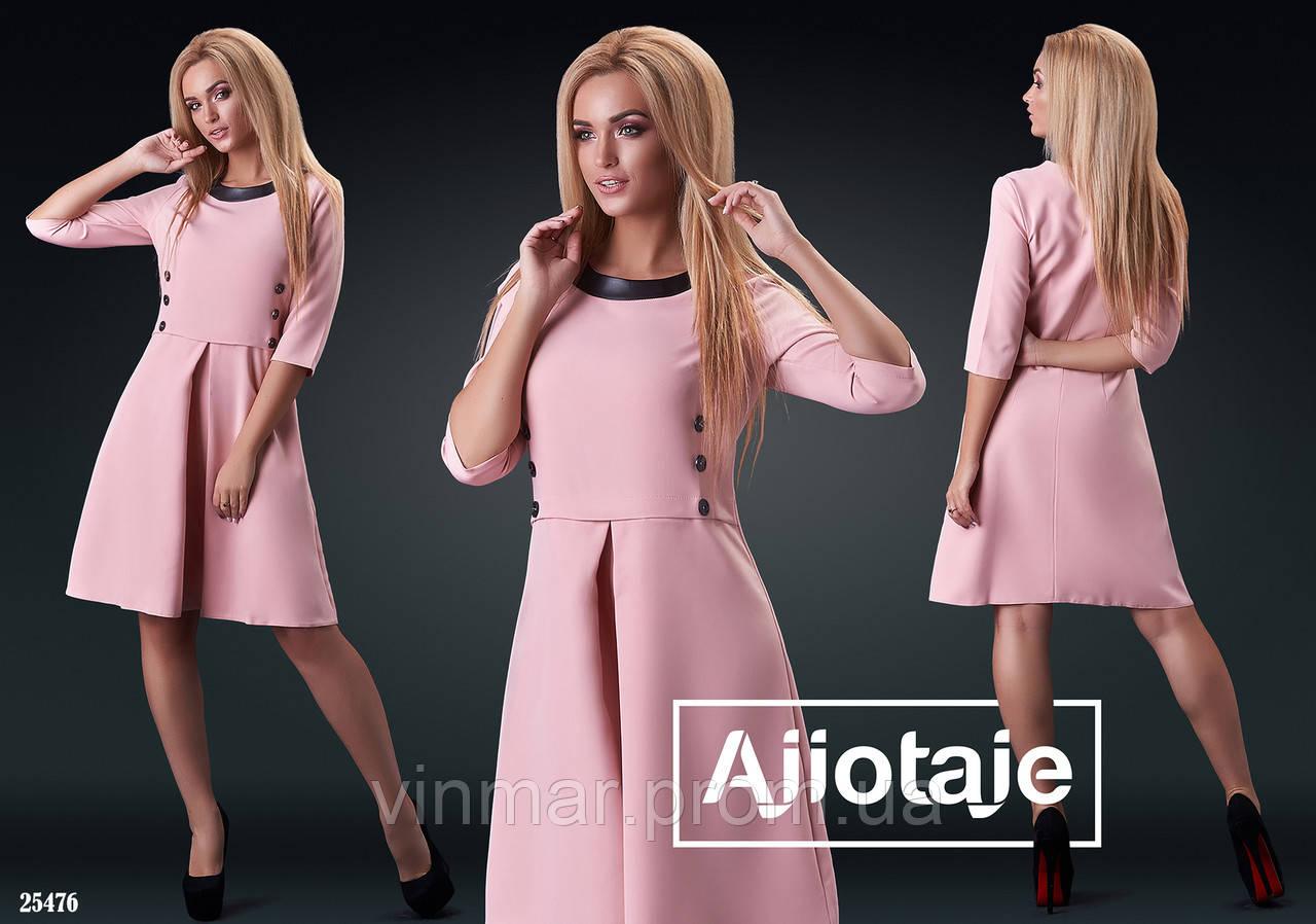 Платье - 25476