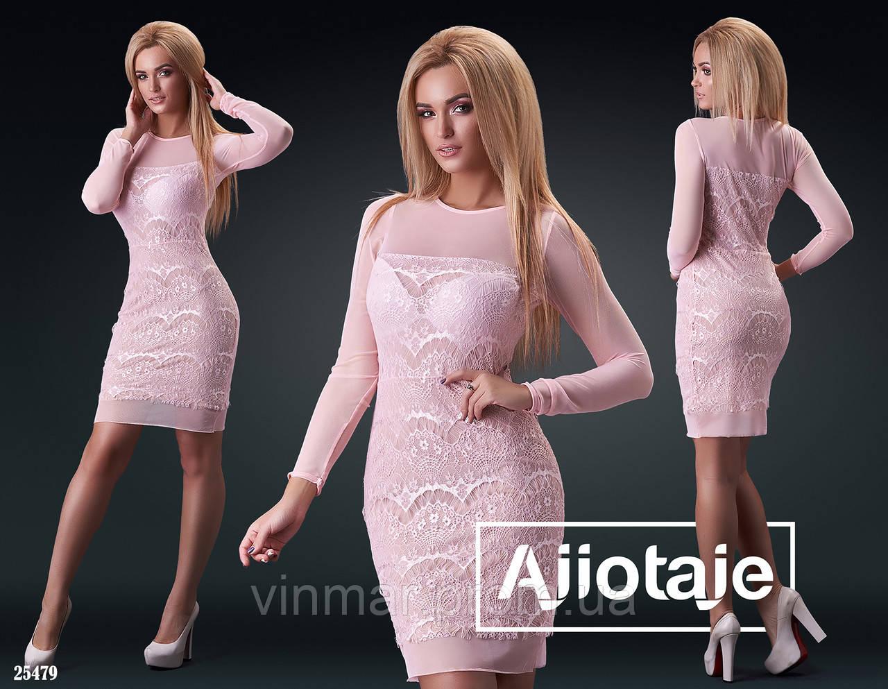 Платье - 25479