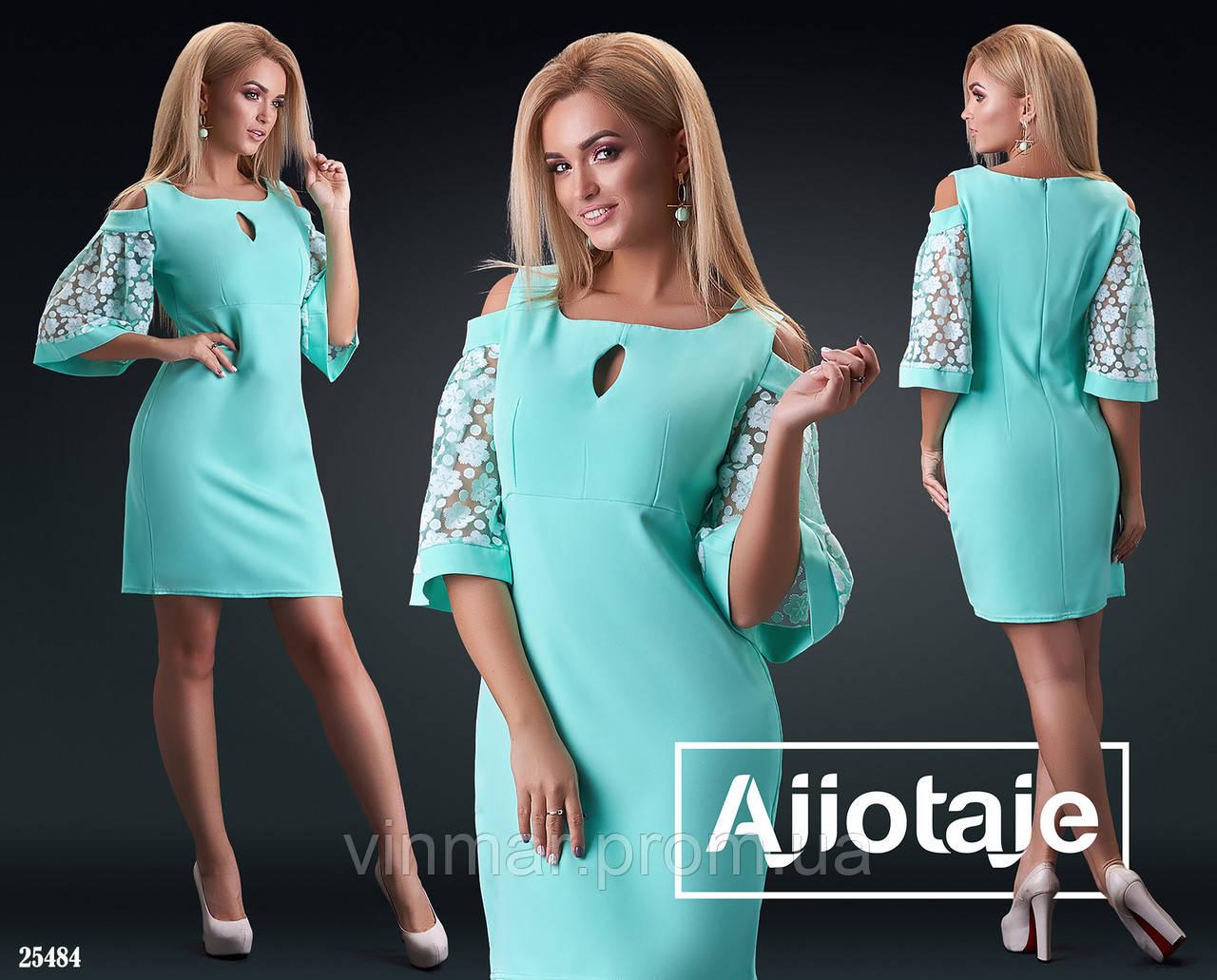 Платье - 25484