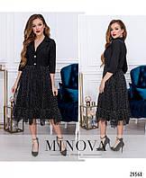 Нарядное черное платье с фатиновой юбкой №209-1