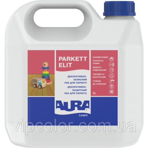 Aura Luxpro Parkett Elit Matt 3л Лак для паркета полуматовый арт.4820166524242