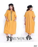 Свободное платье большого размера №5091.18-желтый L(48-50), XL(50-52), XХL(52-54), XХXL(54-56),