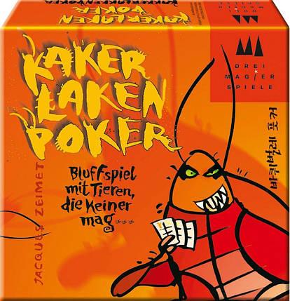 Настольная игра Kakerlaken Poker (Тараканий Покер), фото 2
