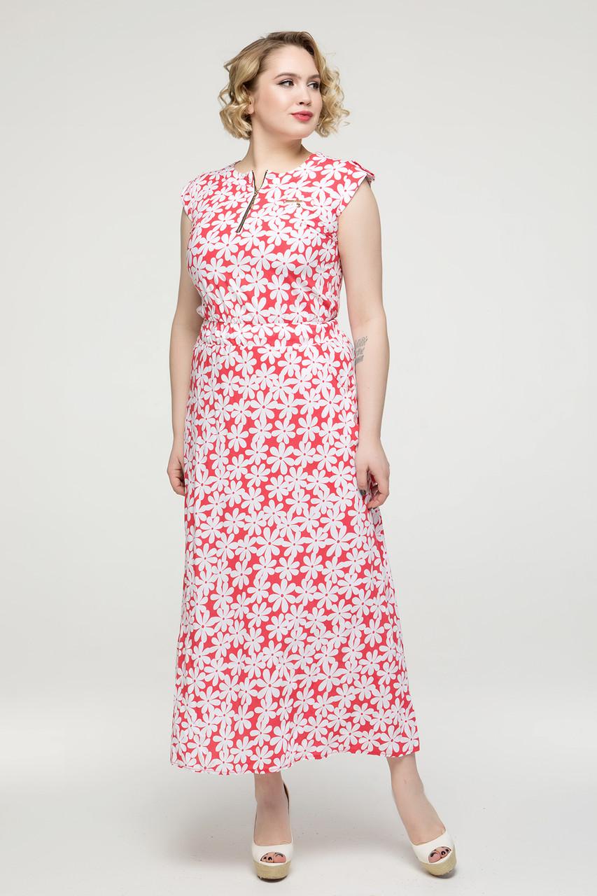 Платье Гербера коралловый