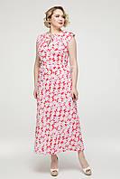 Платье Гербера коралловый, фото 1