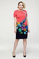 Платье  Бриллиант коралловый